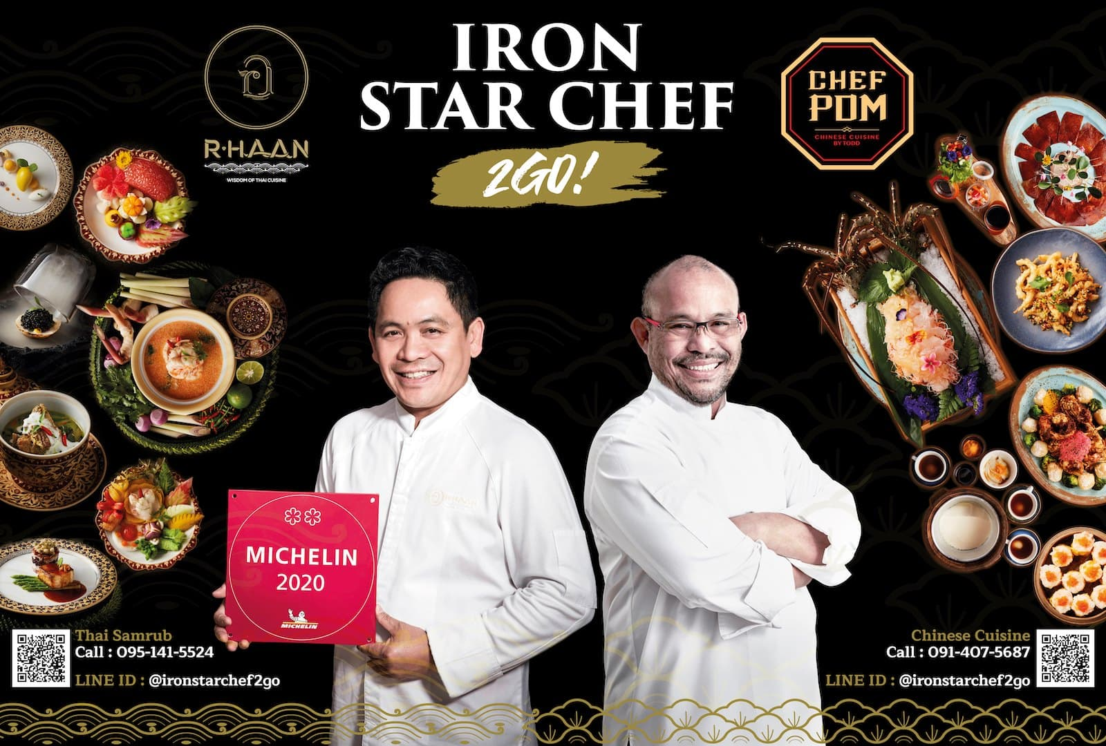 Experience Iron Star Chef 2 Go in Your Home