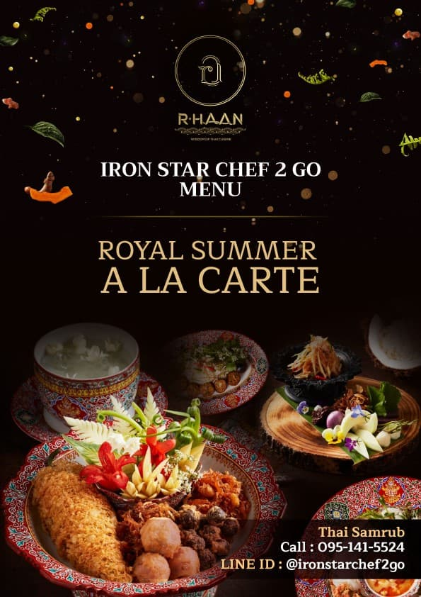 Order Royal Summer A La Carte at Your Home | R-HAAN