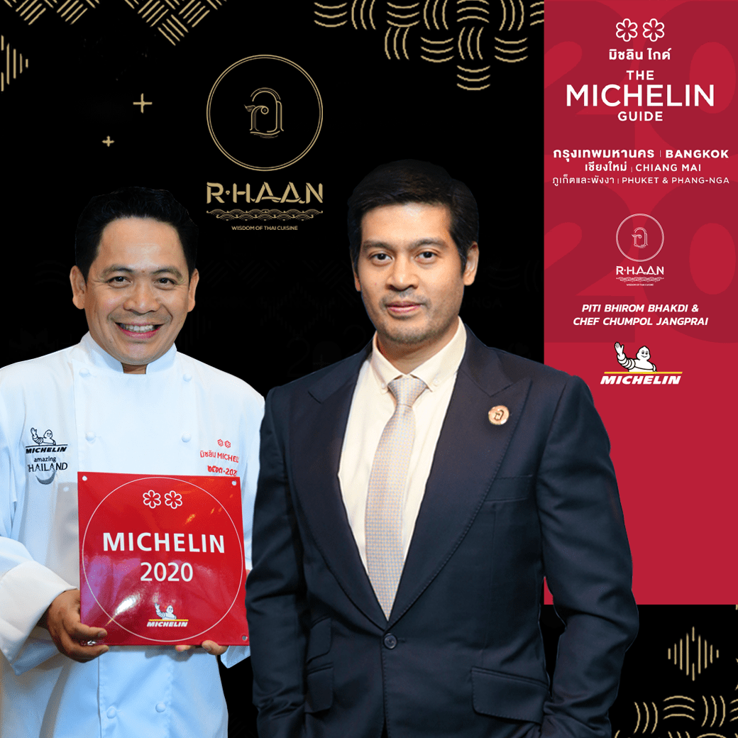 R-HAAN Awarded a 2-Michelin Star Restaurant in Bangkok
