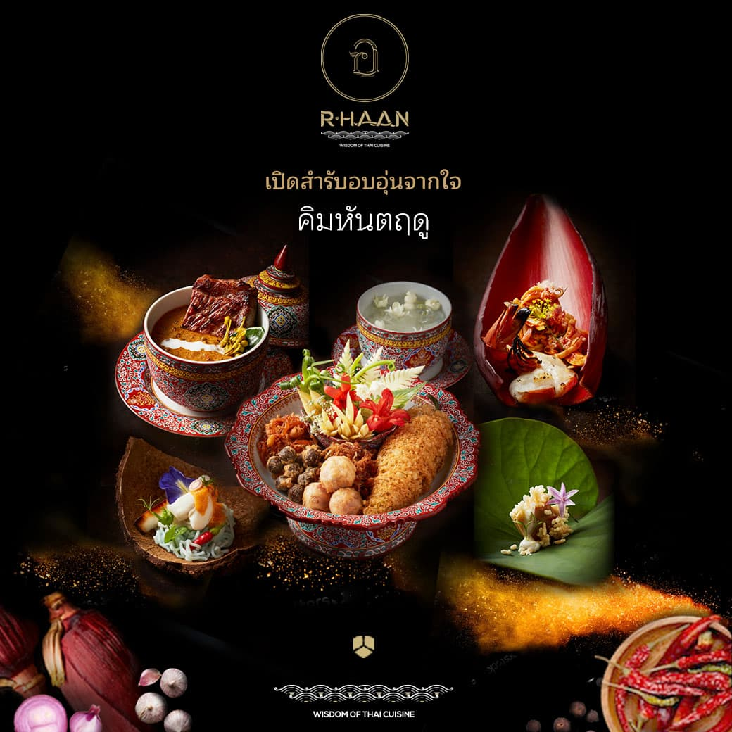 Celebrate Songkran with Thai Fine Dining at R-HAAN